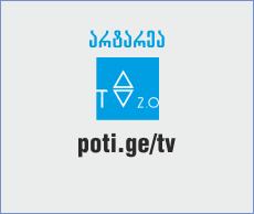 არტარეა (ლაივი) / artarea (live)