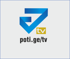 მეგა tv (ლაივი) / mega tv (live) / televizia
