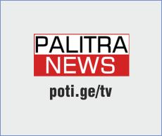 პალიტრა (ლაივი) / palitra (live)