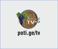 საფერავი tv (ლაივი) saferavi tv (live)