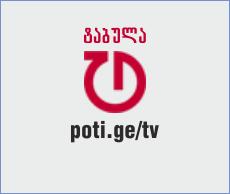 ტაბულა (ლაივი) / tabula (live)