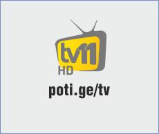 TV 11 (LIVE) / ტევე 11 (ლაივი)