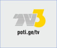 TV3 (live) / არხი 3 (ლაივი)