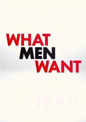 რა სურთ კაცებს (ქართულად) / ra surt kacebs (qartulad) / What Men Want