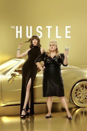 აფერა (ქართულად) / afera (qartulad) / The Hustle