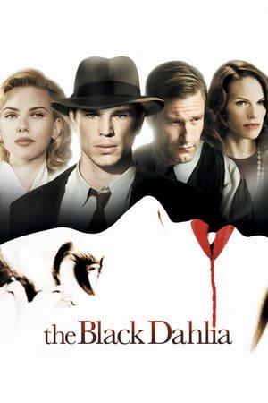 შავი ორქიდეა (ქართულად) / The Black Dahlia