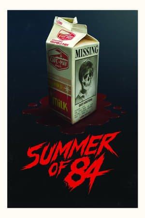 84 წლის ზაფხული (ქართულად) / 84 wlis zafxuli (qartulad) / Summer of 84