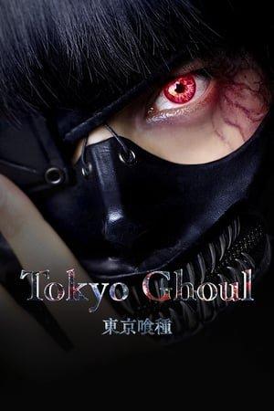 ტოკიოს მონსტრი (ქართულად) / tokios monstri (qartulad) / Tokyo Ghoul