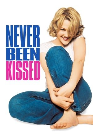 უკოცნელი (ქართულად) / ukocneli (qartulad) / Never Been Kissed