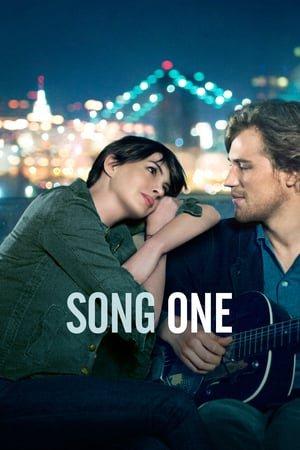 პირველი სიმღერა (ქართულად) / pirveli simgera (qartulad) / Song One