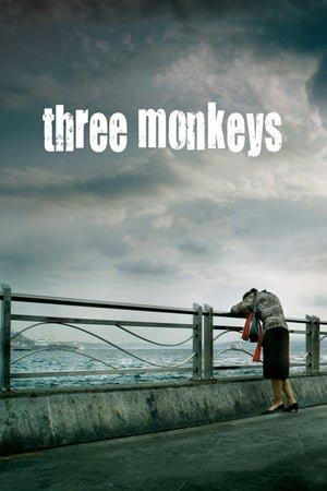 სამი მაიმუნი (ქართულად) / sami maimuni (qartulad) / Three Monkeys