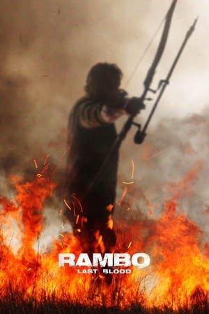 რემბო: უკანასკნელი სისხლი (ქართულად) / rembo: ukanaskneli sisxli (qartulad) / Rambo: Last Blood