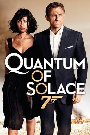 მოწყალების კვანტი (ქართულად) /  Quantum of Solace