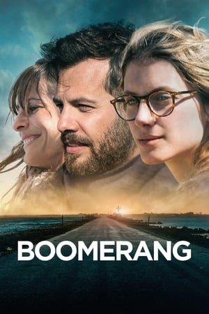 ბუმერანგი / Boomerang