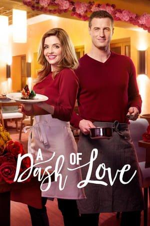 მწიკვი სიყვარული (ქართულად) / mwikvi siyvaruli (qartulad) / A Dash of Love