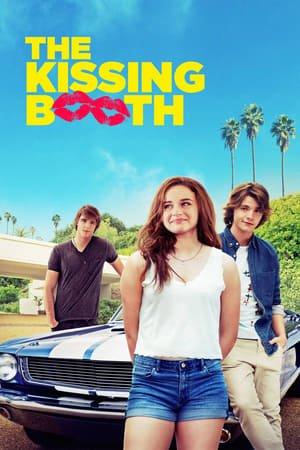 კოცნის ჯიხური (ქართულად) / kocnis jixuri (qartulad) / The Kissing Booth