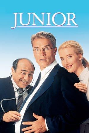 ჯუნიორი / Junior
