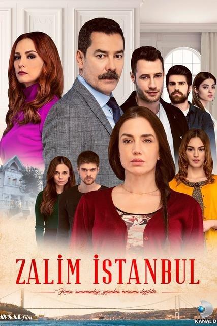 სასტიკი სტამბოლი თურქული სერიალი (ქართულად) / sastiki stamboli turquli seriali (qartulad) / Zalim İstanbul