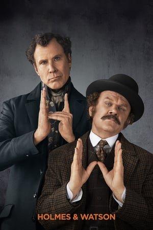 ჰოლმსი და უოთსონი (შტერლოკ ჰოლმსი) (ქართულად) / holmsi da uotsoni (qartulad) / Holmes and Watson