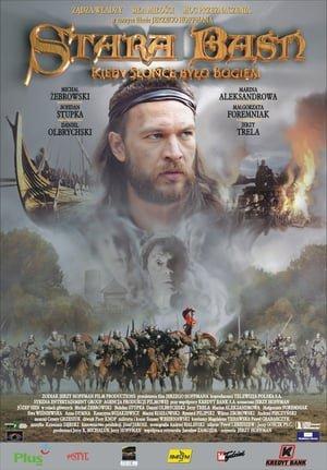 ძველი ჯადოსნური ზღაპარი: როდესაც მზე იყო ღმერთი (ქართულად) / dzveli jadosnuri zgapari: rodesac mze iyo gmerti (qartulad) / The Old Fairy Tale: When the Sun Was God