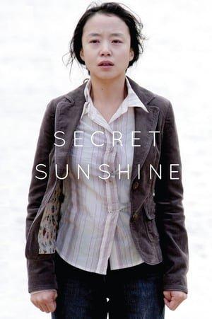 საიდუმლო ნათება SECRET SUNSHINE