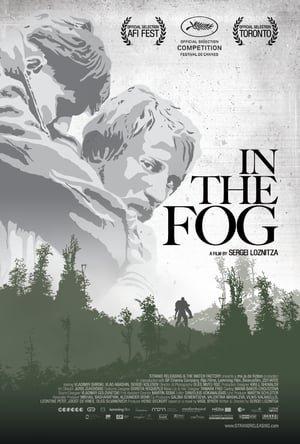 ნისლში (ქართულად) / nislshi (qartulad) / In the Fog