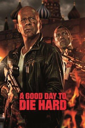 კერკეტი კაკალი 5 (ქართულად) / kerketi kakali 5 (qartulad) / A Good Day to Die Hard