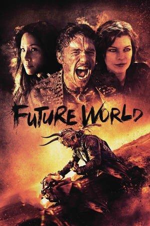 მომავლის სამყარო (ქართულად) / momavlis samyaro (qartulad) / Future World