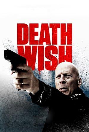 სიკვდილის სურვილი (ქართულად) / sikvdilis survili (qartulad) / Death Wish