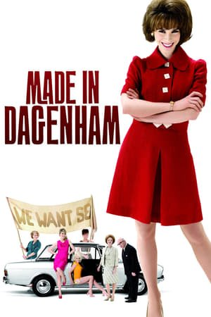 დამზადებულია დაგენჰამში (ქართულად) / damadebulia dagenhamshi (qartulad) / Made in Dagenham