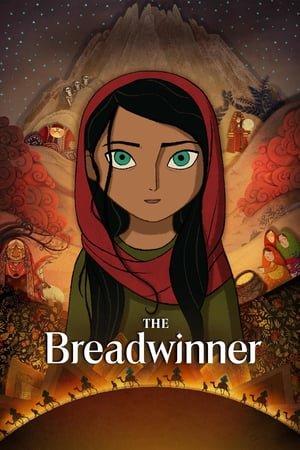 მარჩენალი (ქართულად) / marchenali (qartulad) / The Breadwinner