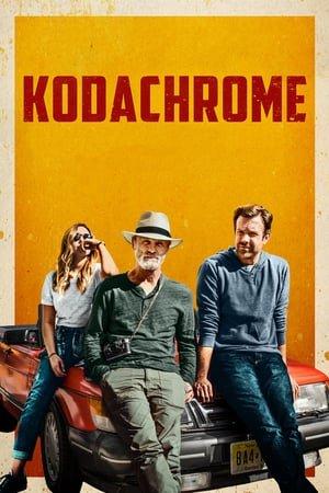 კოდაქრომი (ქართულად) / kodaqromi (qartulad) / Kodachrome