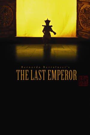 უკანასკნელი იმპერატორი (ქართულად) / ukanaskneli imperatori (qartulad) / The Last Emperor