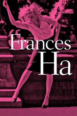 საყვარელი ფრენსისი (ქართულად) / sayvareli frensisi (qartulad) / Frances Ha