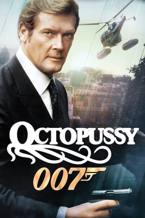 ჯეიმს ბონდი აგენტი 007: რვაფეხა (ქართულად) / jeims bondi agenti 007: rvafexa (qartulad) / Octopussy