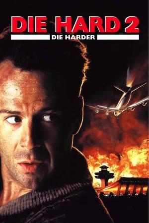 კერკეტი კაკალი 2 (ქართულად) / kerketi kakali (qartulad) / Die Hard 2