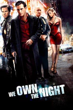 ღამის მეპატრონეები (ქართულად) / gamis mepatroneebi (qartulad) / We Own the Night