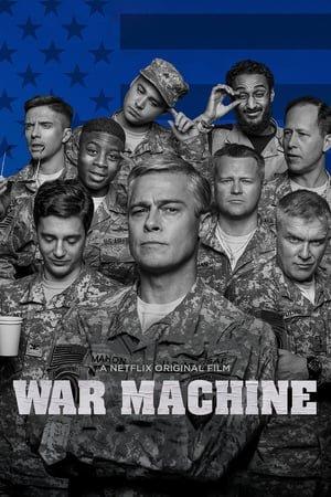 ომის მანქანა (ქართულად) / omis manqana (qartulad) / War Machine
