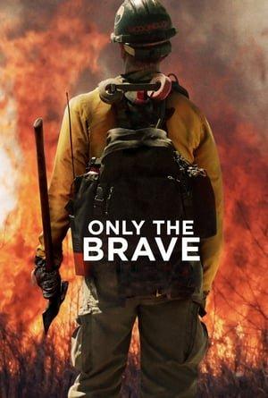 მხოლოდ მამაცი (ქართულად) / mxolod mamaci (qartulad) / Only the Brave