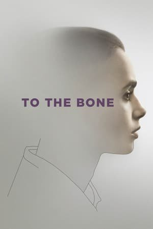 ძვლამდე (ქართულად) / dzvlamde (qartulad) / To the Bone