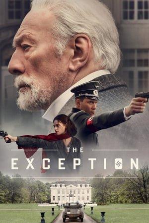 გამონაკლისი / Gamonaklisi / The Exception
