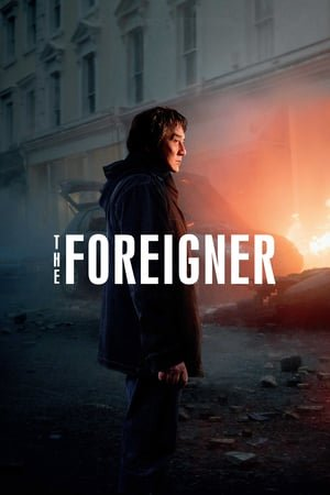უცხოელი (ქართულად) / ucxoeli (qartulad) / The Foreigner