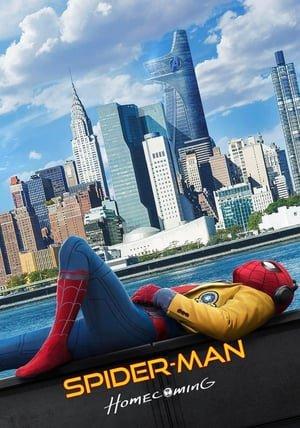 ადამიანი-ობობა: შინ დაბრუნება (ქართულად) / adamiani-oboba: shin dabruneba (qartulad) / Spider-Man: Homecoming