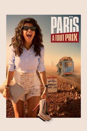 პარიზში ნებისმიერ ფასად / Paris à tout prix