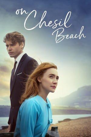 ჩელსის სანაპიროზე (ქართულად) / chelsis sanapiroze (qartulad) / On Chesil Beach