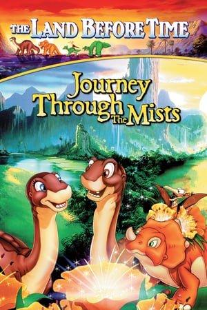 უხსოვარი დროის დედამიწა IV: მოგზაურობა ნისლის მხარეში (ქართულად) / uxsovari drois dedamiwa IV: mogzauroba nislis mxareshi (qartulad) / The Land Before Time IV: Journey Through the Mists