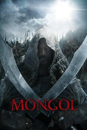 მონღოლი: ჩინგიზ ყაენის აღზევება (ქართულად) / mongoli: chingiz yaenis agzeveba (qartulad) / Mongol: The Rise of Genghis Khan