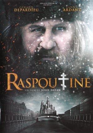 რასპუტინი (ქართულად) / rasputin (qartulad) / Rasputin