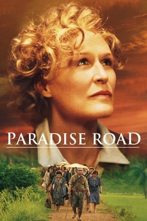 გზა სამოთხისაკენ (ქართულად) / gza samotxisaken (qartulad) / Paradise Road