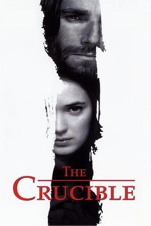 მძიმე განსაცდელი (ქართულად) / mdzime gansacdeli (qartulad) / The Crucible